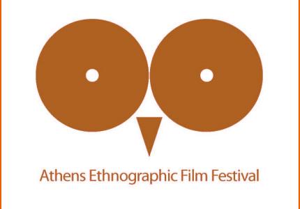 athens-ethnographic-film-festival1
